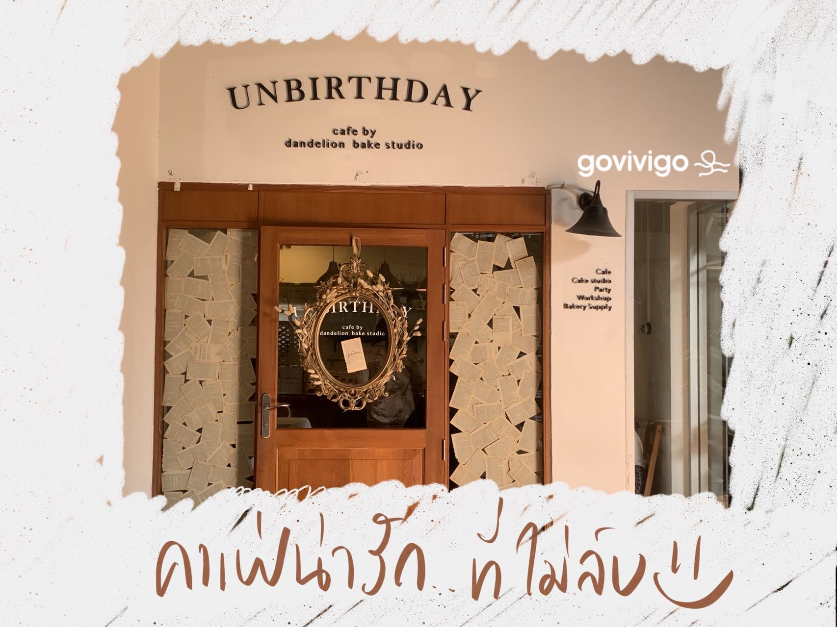 Unbirthday Cafe 😄 😁