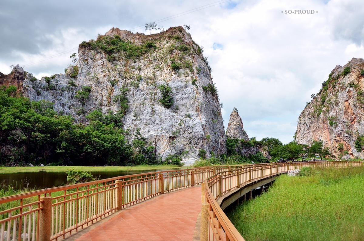 Image result for อุทยานหินเขางู