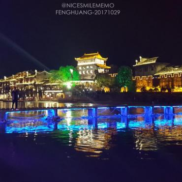Fenghuang night