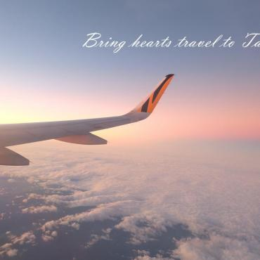Bring hearts travel to Taiwan