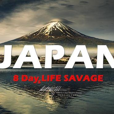 8 Days Life Savage and Adventure