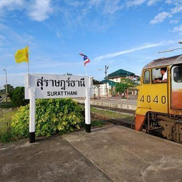 Go to Suratthani by Train