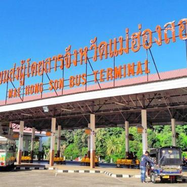 Mae Hong Son Bus Terminal