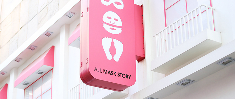 ALL MASK STORY