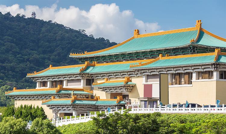 พิพิธภัณฑ์กู้กง ไทเป ไต้หวัน