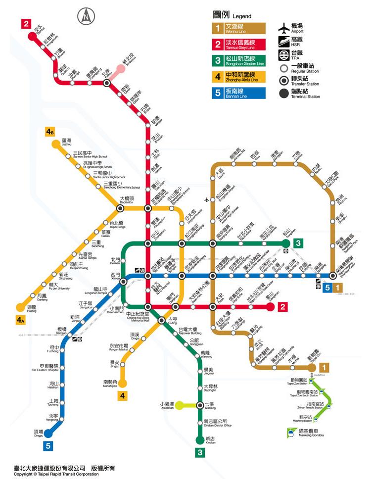 แผนที่รถไฟ MRT ไทเป