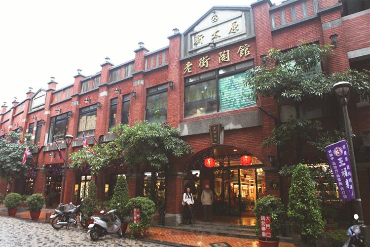 ถนนโบราณอิงเกอ, Yingge Old Street